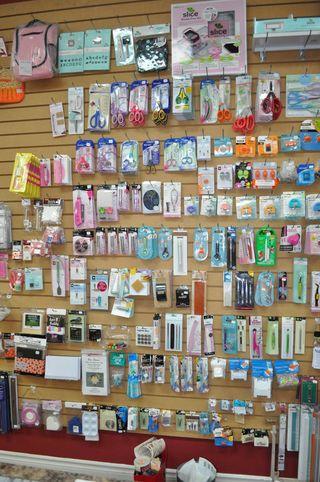 Boutique07Outils